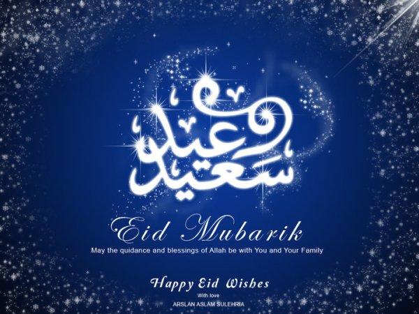Eid-e-saeed card