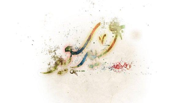 Eid Saeed-White