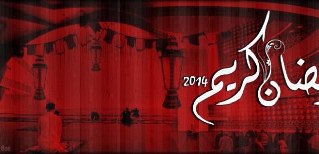 Ramadan 2014 Facebook Cover