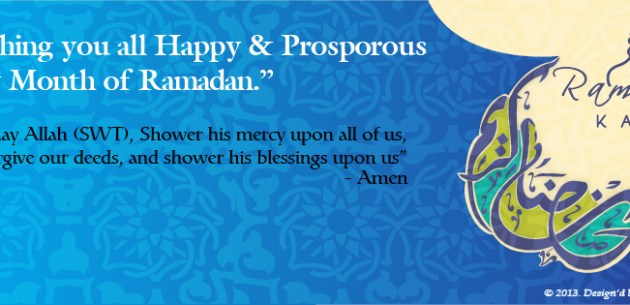 Ramadan Kareem cover photo