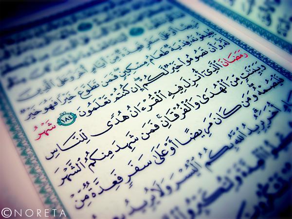 Ramadan kreem