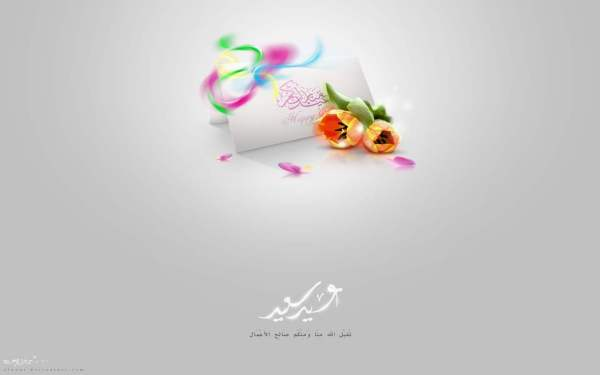 eid mubarak wallpaper photos 2015