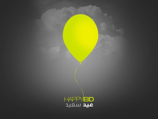 happy eid wallpaper