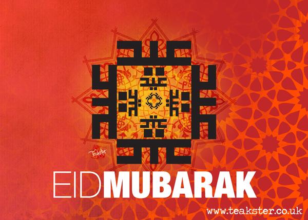 Eid Mubarak Card Design