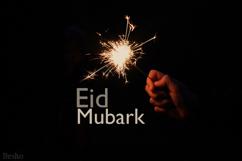 Eid Mubarak wallpaper background