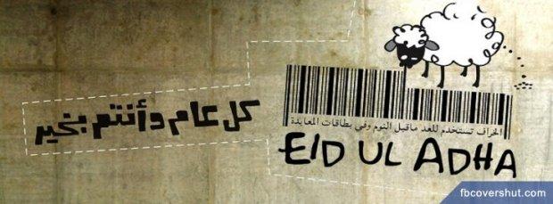 Eid Ul Adha fb cover