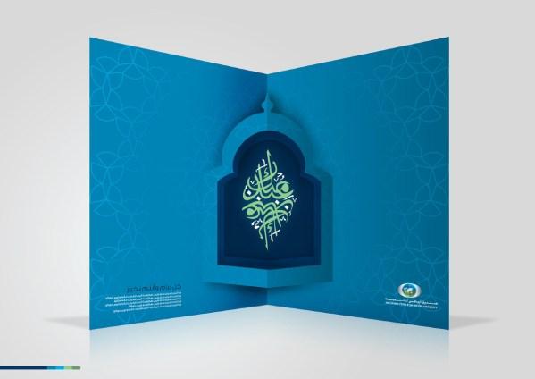Eid card photo