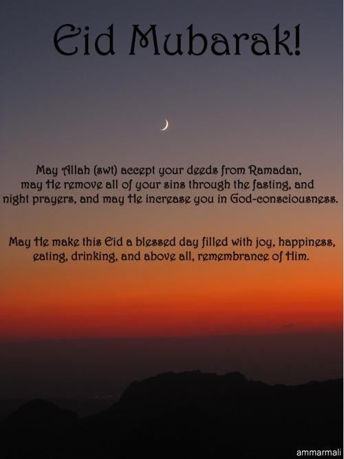 Eid wishes photo