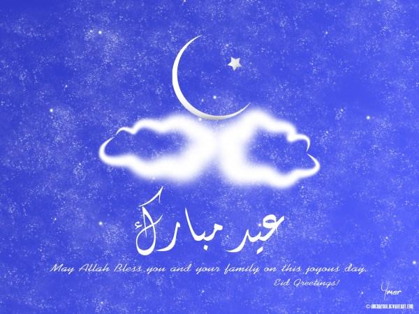 beautiful Eid Mubarak Wallpaper