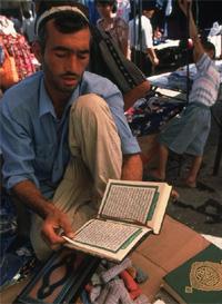 Ramadan Reciting Quran