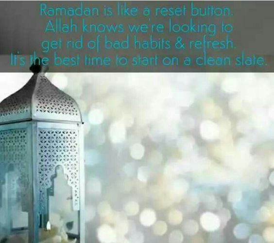 Ramadan Sayings