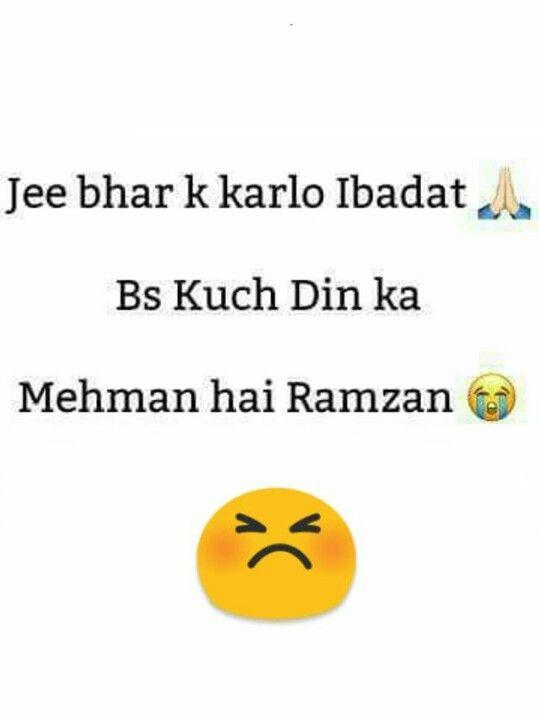 Ramazan Message