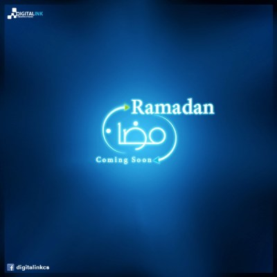 ramadan coming soon images, gifs and wallpapers