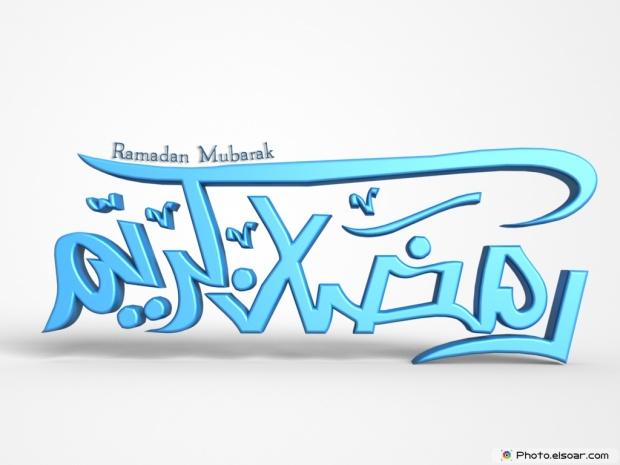 ramadan kareem wallpaper images 3d