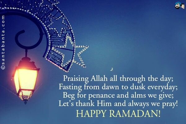 11-ramadan images with quotes sayings