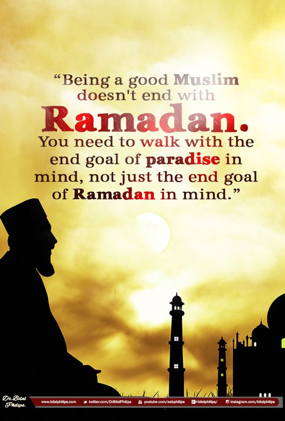 9-ramadan images with quotes sayings
