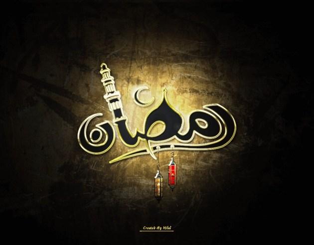 ramadan-hd-image-wallpaper