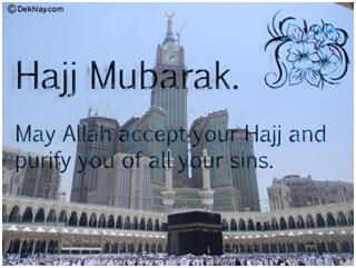 hajj mubarak wishes