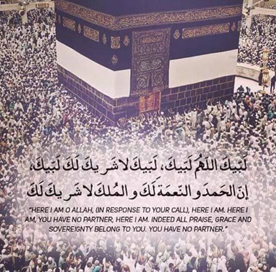 hajj quotes with image