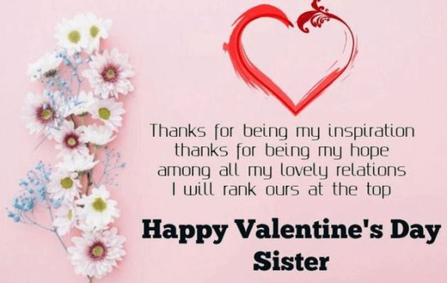 thank you happy valentines day quote image for sister