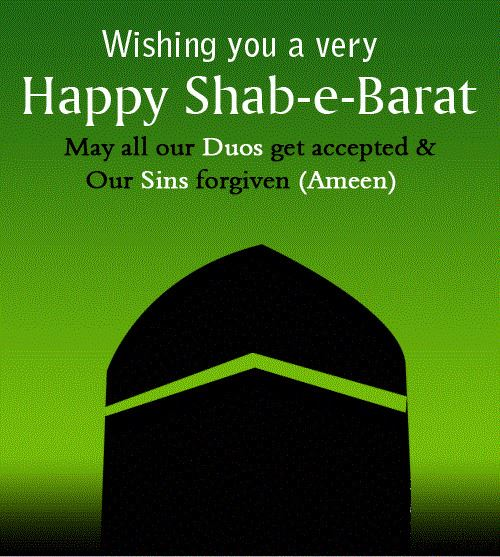 happy shab e barat wishes dua image