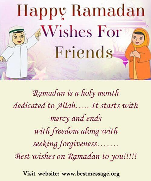holy ramadan wishes for friends