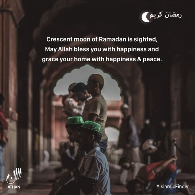 ramadan greeting message for friends