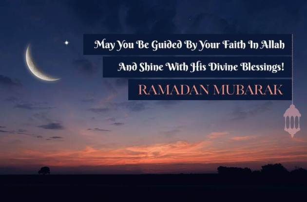 ramadan mubarak wishes message for friends