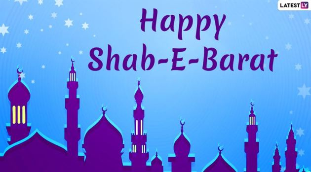 happy shab e barat hd wallpaper image