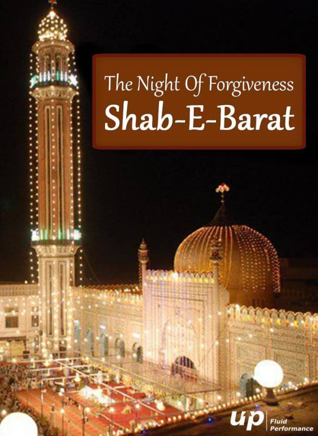 shab e barat message image