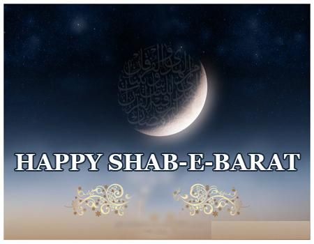 happy shab e barat image