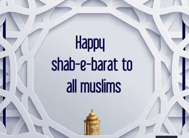 happy shab e barat hd wallpaper