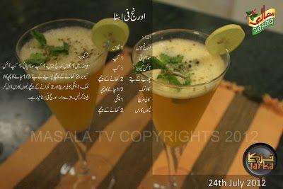 orange fiesta drink recipe in urdu for ramadan iftar
