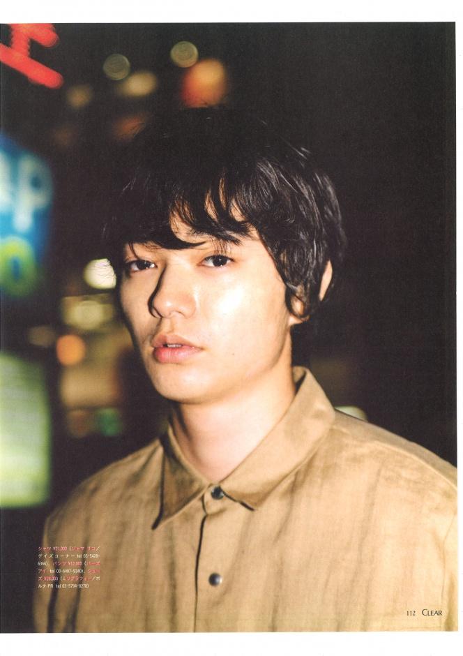 Shota Sometani jongere foto een via pinterest.com