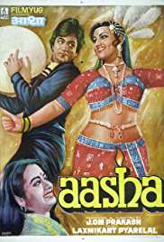 Hrithik Roshan first movie:  Aasha