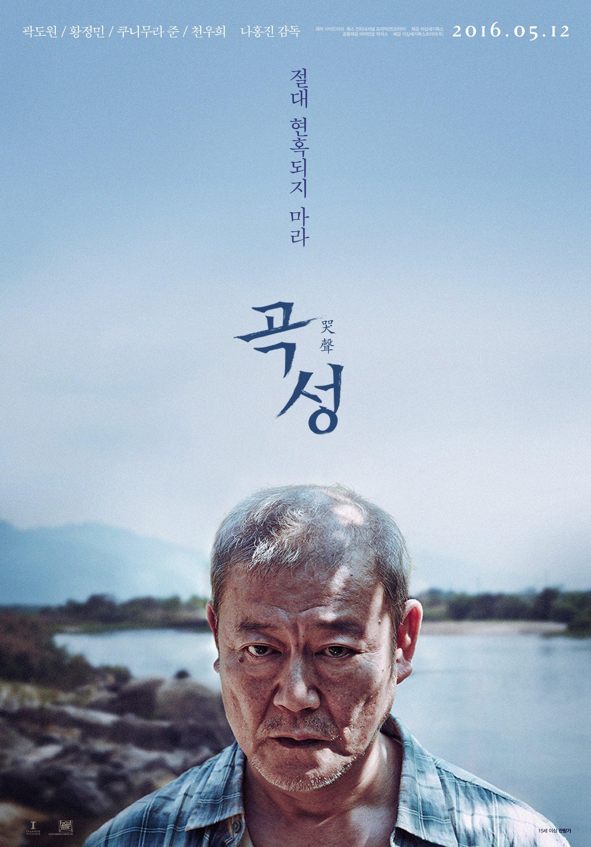 Jun Kunimura - o ator a celebridade legal, sociável, de origem japonesa em 2021