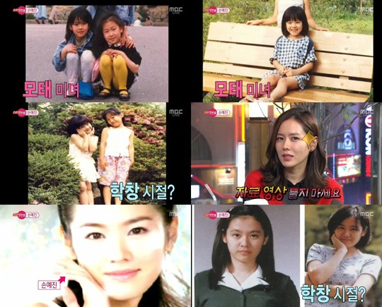 Son Ye-jin Kindheitsoto eins bei Soompi.com