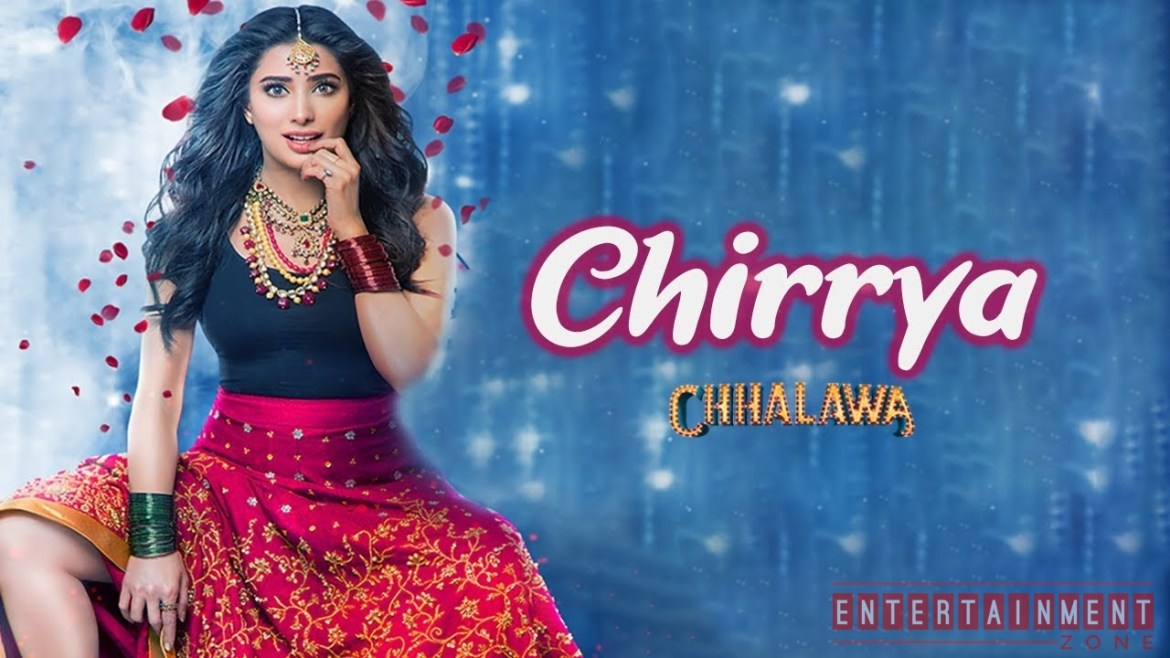 Collections Of Chhalawa on Boxoffice In Pakistan