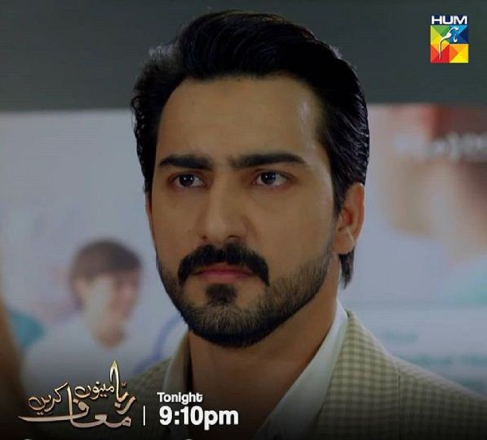 Rabba Mainu Maaf Kareen Drama Episode 12 26th March 2020 Cast, Story Line, Schedule, Timings, Promo, Drama Review, and  Rabba Mainu Maaf Karii Drama OST Song HUM TV Jenaan Hussain Hammad Farooqi Hina Altaf