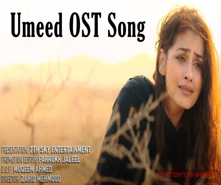umeed title song geo tv