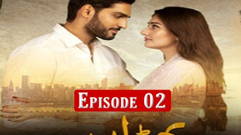 Bharaas Episode 2