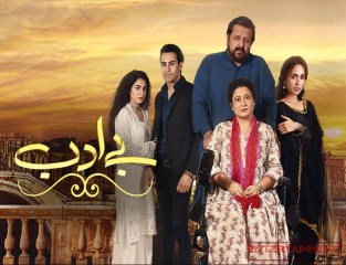 Be Adab Episode