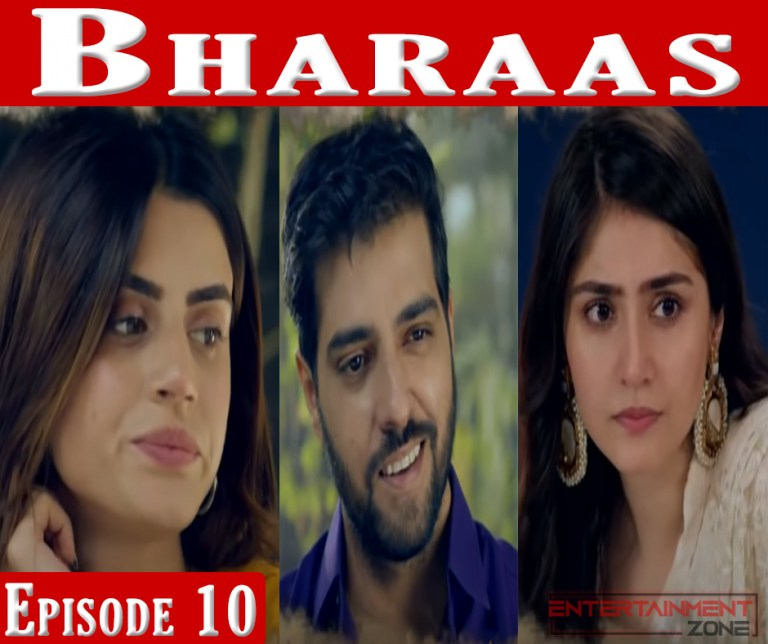 Bharaas Episode 10