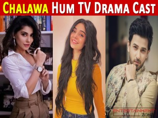 Chalawa Hum TV Drama Cast