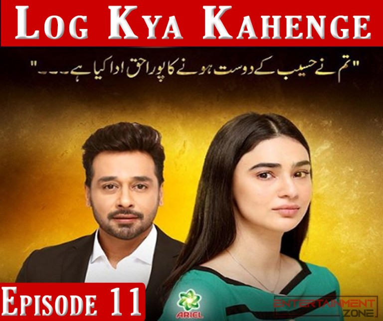 Log Kya Kahenge Episode 11