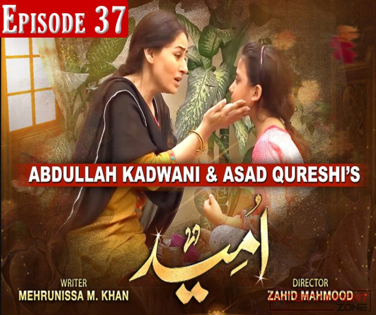 Umeed Episode 37