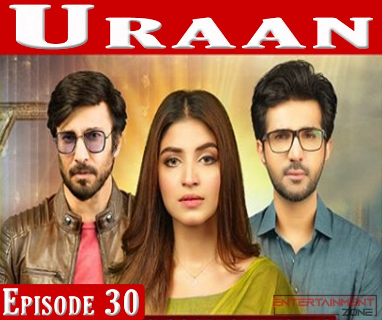 Uraan Episode 30