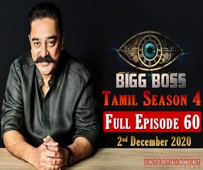 Bigg Boss Tamil Season 4 Watch