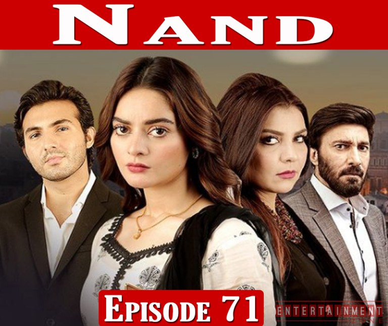 Nand Episode 71