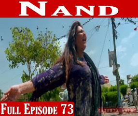 Nand Episode 73